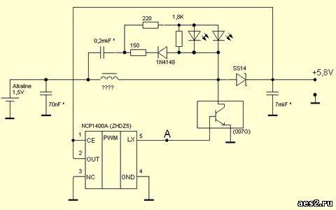 Схема зарядки мобильника - 1