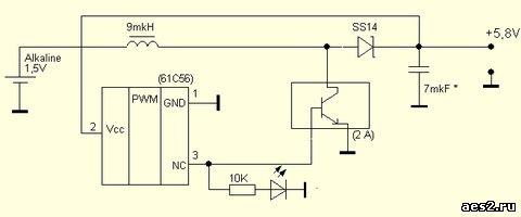 Схема зарядки мобильника - 3.
