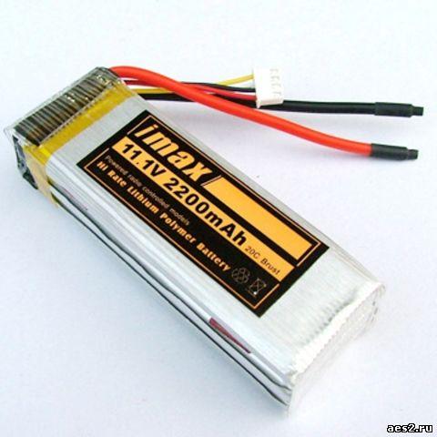 зарядное устройство для мобильного ...