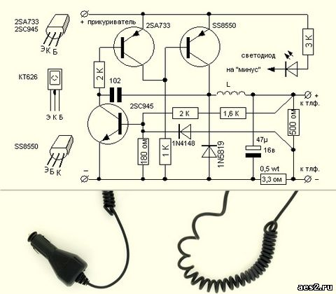 схема импульсного зарядного устройства для мобильного телефона