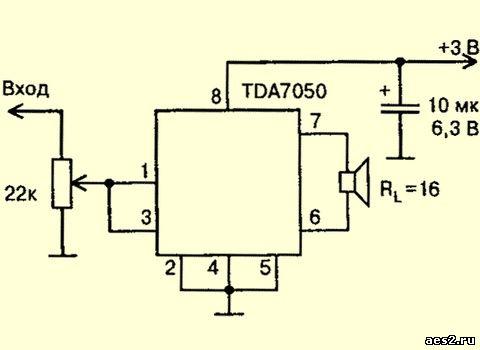 Зарядное устройство SKIL Схема