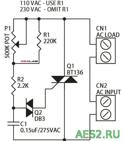 Схема диммера на 220 вольт
