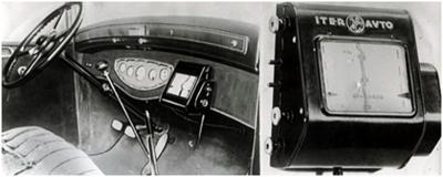 Первый автомобильный навигатор