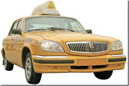 такси по вызову