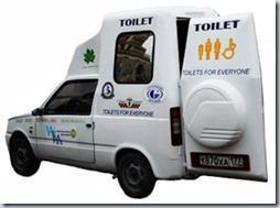 """""""Ока"""" - туалет на колесах"""