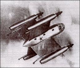 Ноу-хау самолет 1954 года