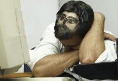 спим на работе