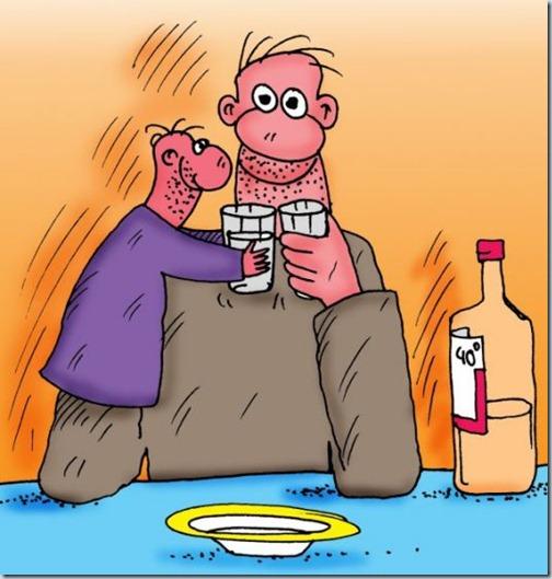 тяжело пить одному
