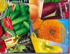 семена цветов и овощей