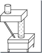 вариант прямоугольный