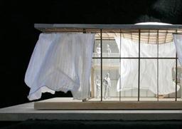 Солнечная энергия и шторы