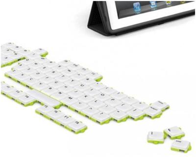 Разборная клавиатура
