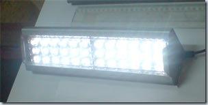 светильник вандалоустойчивой конструкции