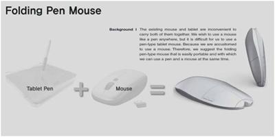 Folding Pen Mouse – стилус и мышка в одном устройстве