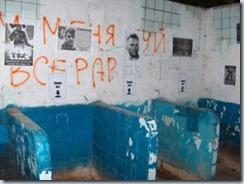 общественный туалет № 1