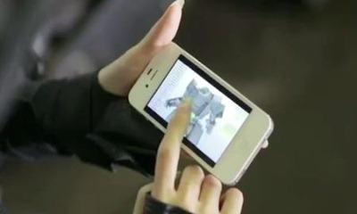 можно управлять со смартфона