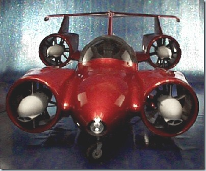 SkyCar-Future - летающий автомобиль будущего