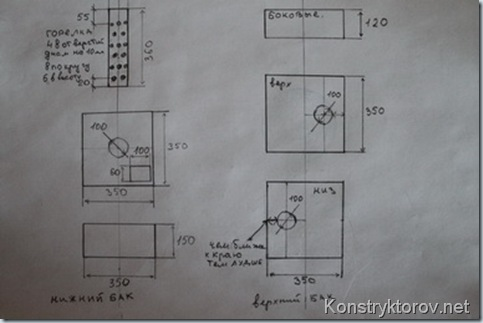 чертеж квадратная печь на отработке масла