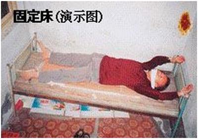 Кровать мертвеца
