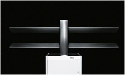 ветрогенератор DualWingGenerator
