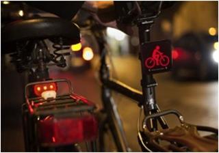 умный свет для велосипедов