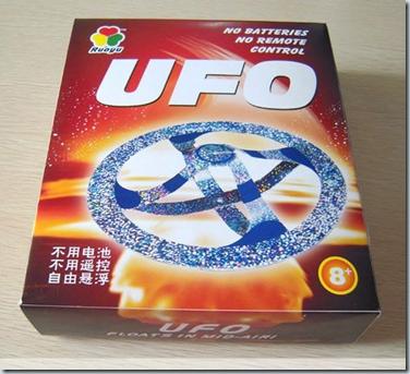My mystery ufo в коробке